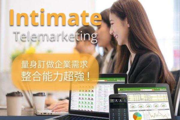 使用電話行銷系統去主動聯絡客戶,已成為美容行業市場競爭的重要手段。